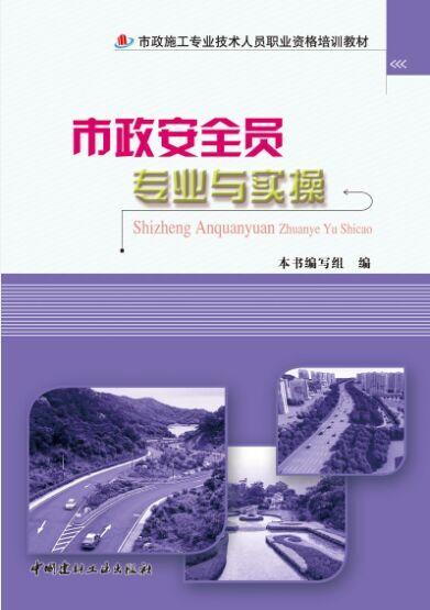 建筑工程类图书